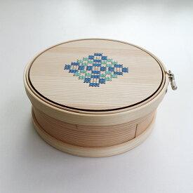 Cohana(コハナ)曲げわっぱの道具箱 あおい刺しゅう枠15cm【手芸/小物入れ】
