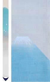 【クーポン!15%OFF!】【送料無料】<洛柿庵>細タペストリー「蒼天富士」<長さ170センチ>
