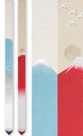 【クーポン!20%OFF】+【送料無料】<2本セット>細タペストリー「茜富士・蒼天富士」セット(長さ170センチ)