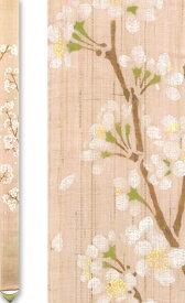 【クーポン!15%OFF】+【送料無料】<洛柿庵>細タペストリー「桜」<長さ170センチ>