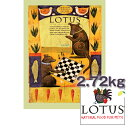 ロータス シニア チキンレシピ 小粒 2.72kg