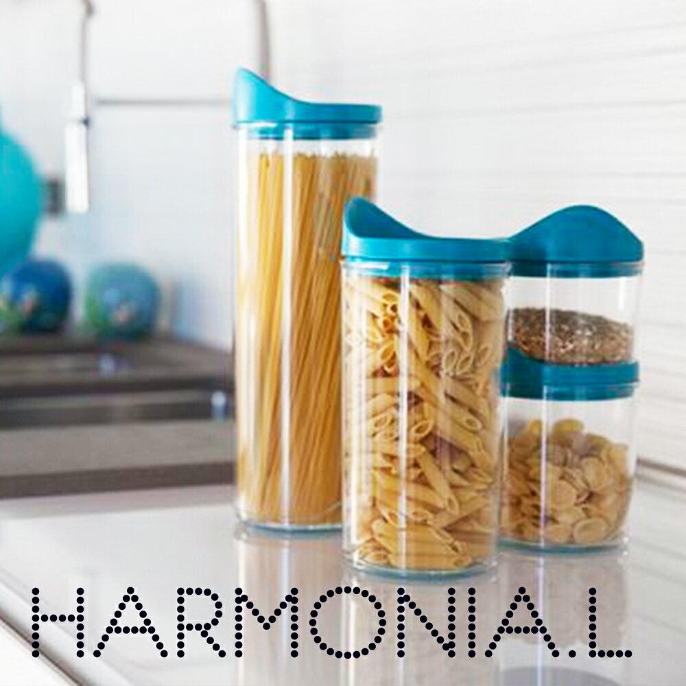 HARMONIA LARGE ハーモニア ラージ フードストック ジャー 容器 100% イタリア製 POS DESIGN YOUは何しに ショッピング 滑り止め 積み重ね式 フード コンテナ ストッカー 保存容器 絶対に壊れない パスタ容器 パスタ ケース 小物入れ ハルモニア