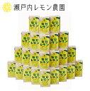 [飲む酢]【毎日レモン&りんご酢 24本セット】瀬戸内レモン農園 レモン 飲料 りんご酢