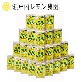 [飲む酢]【毎日レモン&りんご酢 24本セット】 瀬戸内レモン農園 レモン りんご酢