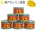 広島【呉名物】鳥皮みそ煮130g×6缶