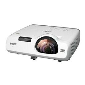 エプソン プロジェクター EB-535W (3400lm/WXGA/3.7kg/デスクトップ型超短焦点)