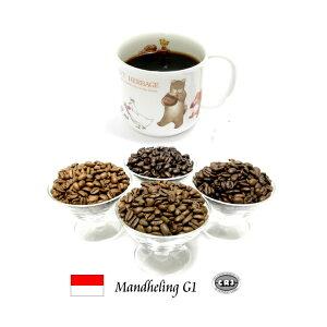 99.9%カフェインフリー オーダーメイド デカフェ スマトラマンデリンG1 250g カフェインレスコーヒー ノンカフェイン コーヒー 【マンデリン インドネシア】 ディカフェ