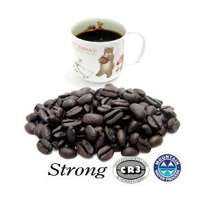 99.9%カフェインフリー オーダーメイド デカフェ ストロングブレンド 250g カフェインレスコーヒー  ディカフェ