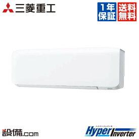 【スーパーセール/特別大特価】FDKV505HK5S三菱重工 業務用エアコン HyperInverter壁掛形 2馬力 シングル標準省エネ 単相200V ワイヤードFDKV505HK5Sが激安