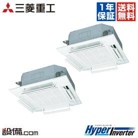 【スーパーセール/特別大特価】FDTV1405HPA5S-airflex三菱重工 業務用エアコン HyperInverter天井カセット4方向 エアフレックスパネル 5馬力 同時ツイン標準省エネ 三相200V ワイヤードFDTV1405HPA5S-airflexが激安