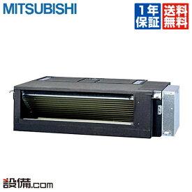 【今月限定/特別大特価】MBZ-2817AS三菱電機 ハウジングエアコン 霧ケ峰フリービルトイン形 シングル10畳程度 単相200V ワイヤレス MBZ-2817ASが激安