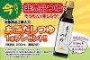 ! 2000 日元 pokkiri 提供! 全心全意航运包括的芝麻全心全意 1000 g 塞岛总那么面条芝麻混合稀罕!