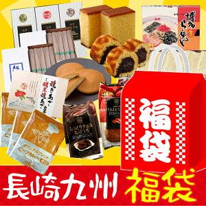 ギフト 福袋 食品 巣ごもり用おやつ&麺類セット 長崎復興福袋 送料無料 お菓子 ご当地 ネタばれ 中身がわかる