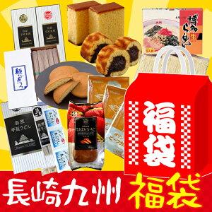 ギフト 福袋 食品 巣ごもり用おやつ&麺類セット お取り寄せ 長崎復興福袋 送料無料 お菓子 ご当地 ネタばれ 中身がわかる