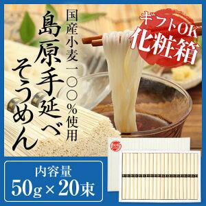 手延そうめん1000g詰https://www.rakuten.ne.jp/gold/settella/rakuraku/sale-item/img/s-02.jpg