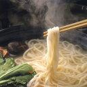 Wake udon mini