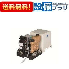 【全品送料無料!】〓[20HPE0.15S]エバラ/荏原 浅井戸用インバータポンプ HPE型 単相100V 50Hz/60Hz共通