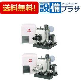 【全品送料無料!】∞[JF400S]川本ポンプ JF形 カワエースジェット 吐出圧一定給水 単相100V 400W
