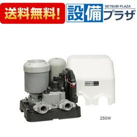 【全品送料無料!】∞[N3-755HN]川本ポンプ N3-N形 カワエース 小型低圧給水 50Hz 三相200V 750W