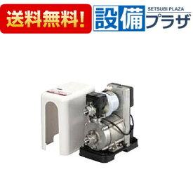 【全品送料無料!】∞[SFRW150S]川本ポンプ ベビースイート 口径20mm 単相100V 150W 給湯給水補助加圧装置