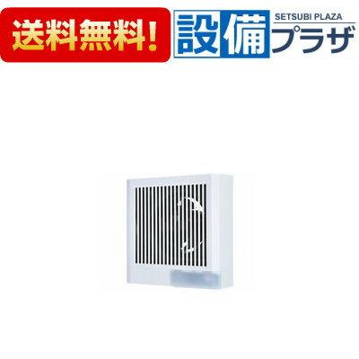【全品送料無料!】[V-08PA7]三菱電機 パイプ用ファン 角形格子グリル 人感センサータイプ(旧品番:V-08PA6)