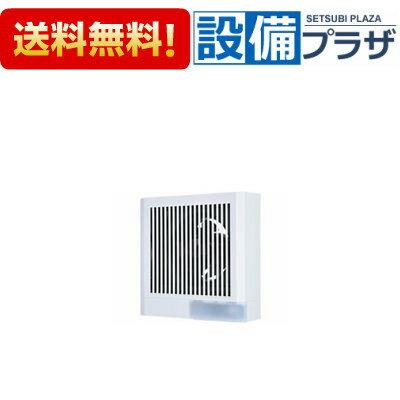 【全品送料無料!】[V-08PAS7]三菱電機 パイプ用ファン 角形格子グリル 人感センサータイプ(旧品番:V-08PAS6)