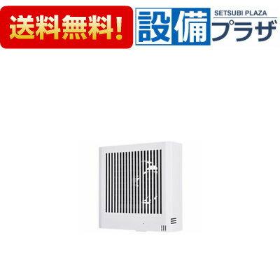 【全品送料無料!】[V-08PHSD7]三菱電機 パイプ用ファン 角形格子グリル 温度センサータイプ(旧品番:V-08PHSD6)