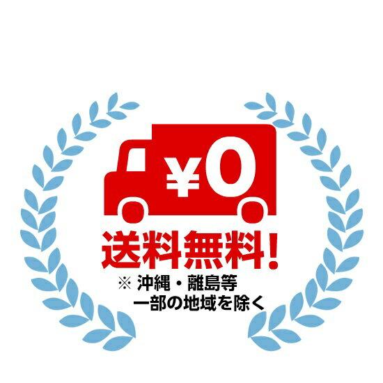 【全品送料無料!】■[TH5E0015]TOTO 駆動部(旧品番:5E000015)