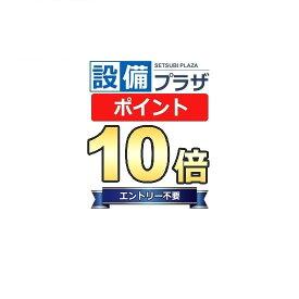 【ポイント10倍】【メーカー欠品中】【プレゼント付き】★[TENA40AW]◆TOTO アクアオート 自動水栓 発電タイプ Aタイプ 単水栓 ワンプッシュなし(旧品番:TEN40AW・TEN40AWBX)