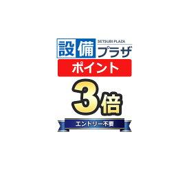 【ポイント3倍】【全品送料無料!】★[TS136GY9]TOTO インテリアバー Fシリーズ Iタイプ ソフトメッシュタイプ 長さ900mm