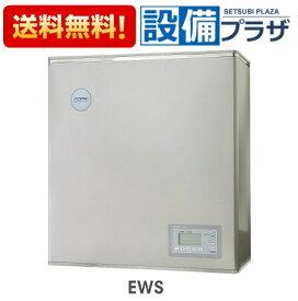 【全品送料無料!】▲[EWS30CNN115C0]イトミック 小型電気温水器 壁掛型 貯湯式 貯湯量30L 標準電源単相100V1.5kW (旧品番:EWS30CNN115A0・EWS30CNN115B0)