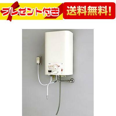 【全品送料無料】【プレゼント付き】●[EWM-14]イトミック 壁掛式電気温水器 i HOT14(アイホット14) 屋内設置【同等品:東芝HPL-144】(EWM14)