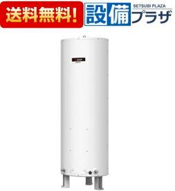 【全品送料無料!】△[SR-201G]三菱電機 電気温水器 給湯専用タイプ 丸形 200L マイコンレス(旧品番:SR-201C/SR-201E)