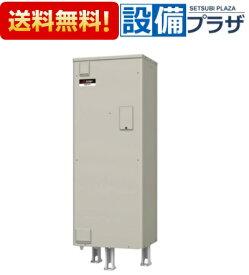 【全品送料無料!】△[SRT-556GU]三菱電機 電気温水器 給湯専用タイプ 角形 550L 高圧力型 2ヒータータイプ マイコン(旧品番:SRT-556EU・SRT-556CU)