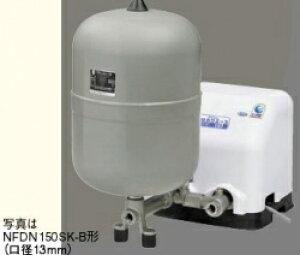 【全品送料無料!】∞[NFDN2-150S-B]川本ポンプ NFD(N)-K形 カワエース 給水補助加圧装置 インバーター 水道直結 単相100V 150W(旧品番:NFDN150SK-B)