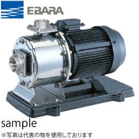 【全品送料無料!】∞[32MDPE35.75]エバラ/荏原 エバラ ステンレス製多段渦巻ポンプ 三相 200V 32mm