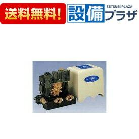 【全品送料無料!】∞[THP6-406S]テラル(旧三菱) 浅井戸用定圧給水式ポンプ 60Hz 400W 単相100V(旧品番:THP3-406S・THP5-406S)