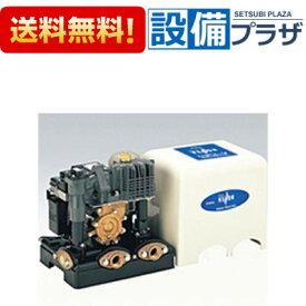 【全品送料無料!】∞[THP6-V750]テラル(旧三菱) 浅井戸用インバータポンプ 750W 三相200V 50Hz/60Hz兼用(旧品番:THP5-V750)