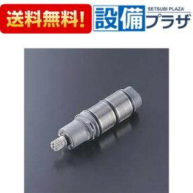 【全品送料無料!】□[TH576-4S]TOTO 水栓金具取り換えパーツ 温度調節ユニット部切替弁・止水弁カートリッジ(TH5764S)