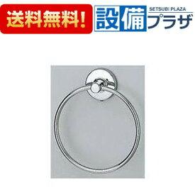 【全品送料無料!】★[YT410]TOTO トイレ ステンレス製 タオルリング