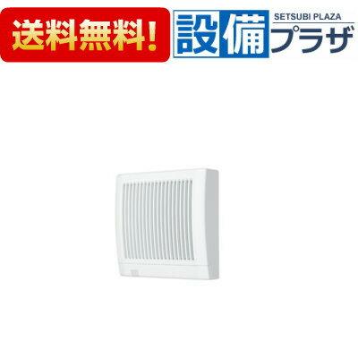 【全品送料無料!】[V-05P2-S]三菱電機 小口径トイレ・居室用排気ファン ストレート排気タイプ