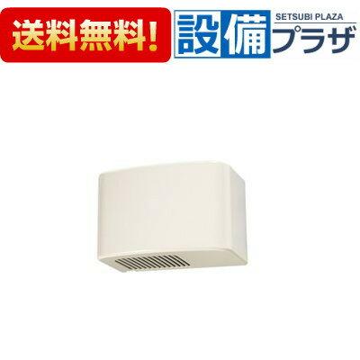 【全品送料無料!】[V-05PD2-S-SW]三菱電機 小口径トイレ・居室用排気ファン 背面排気タイプ