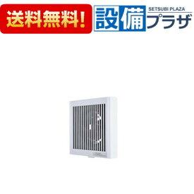【全品送料無料!】∞[V-08P7]三菱電機 パイプ用ファン 角形格子グリル (旧品番:V-08P6)