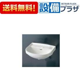 【全品送料無料!】□[L210C]■TOTO 壁掛洗面器(小形) 洗面器のみ