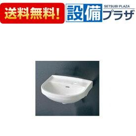 【全品送料無料!】□[L210D]■TOTO 壁掛洗面器(小形) 洗面器のみ