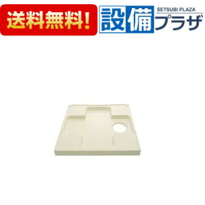 【全品送料無料!】∞[PF-6464AC/FW1-BL]INAX/LIXIL 洗濯機パン