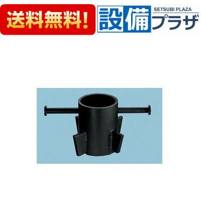 【全品送料無料!】■[PWH101]TOTO 選択パントラップ締付工具