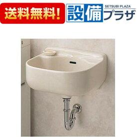 【全品送料無料!】▼[SK500-TL220D-T6PMR]TOTO マルチシンク(小形)セット 水栓なし 壁排水