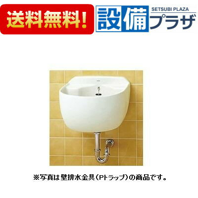 【全品送料無料!】▲[SK507-T9R-T8C-TK40S]TOTO 洗濯流し(大形)セット 床排水 水栓なし