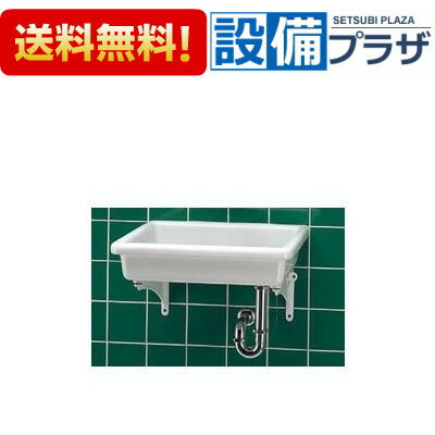 【全品送料無料!】▲[SK7-T8WF380R-TK18P-T9R]TOTO 陶器製流し(小形)セット 壁排水 水栓なし